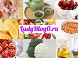 Антираковая диета: 7 защитников от онкологии