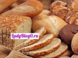 Как понизить калорийность хлебных изделий