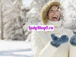 Как сохранить здоровье в осенне-зимний период