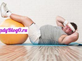 10 самых частых причин, наличие которых не дает избыточному весу покинуть вашу фигуру