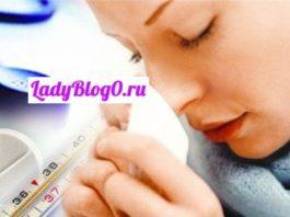 Предотвращаем появление гриппа: способы, которые работают!