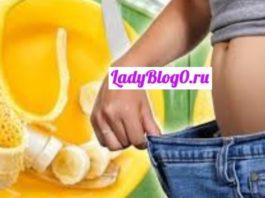 Рецепты красоты: банановая диета для достижения хрупкой фигуры