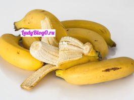 Удивительные возможности банана