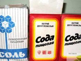 Соль и сода, мед и спирт вместо операции — 40 лет назад вылечила согнутые пальцы простым способом